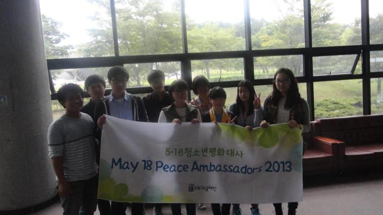 The 2nd Semester of the May 18 Peace Ambassadors
